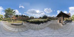 ME_9498364-park-in-fall-300x150.jpg